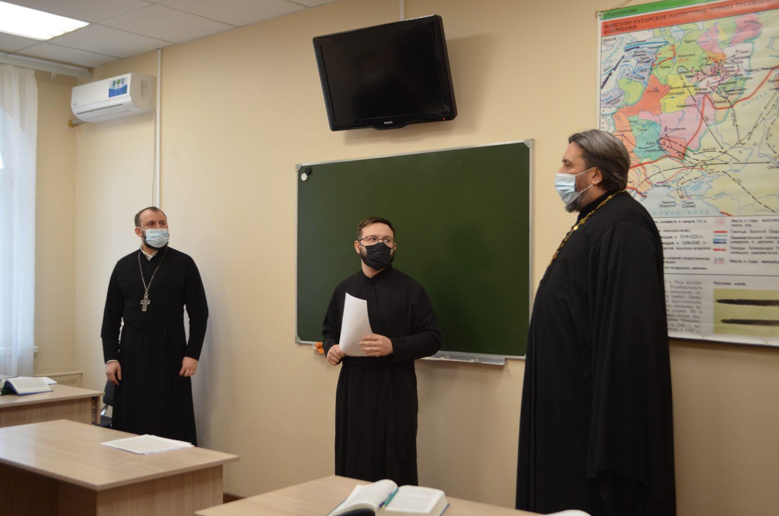 В Донской духовной семинарии возобновились аудиторные занятия