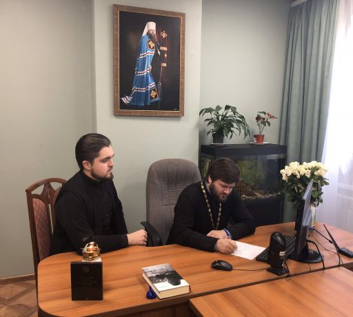 Воспитательская часть Донской духовной семинарии приняла участие в онлайн-совещании о реализации молодежной политики в ВУЗах и ССУЗах