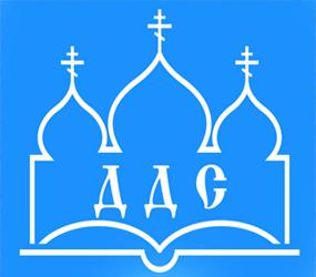 В Донской духовной семинарии состоится презентация монографии «Церковь и Советская власть на Дону»