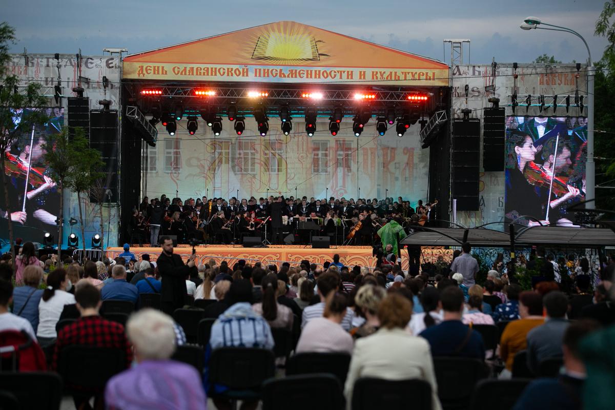 Хор Донской духовной семинарии выступил на празднике, посвященному Дню славянской письменности и культуры