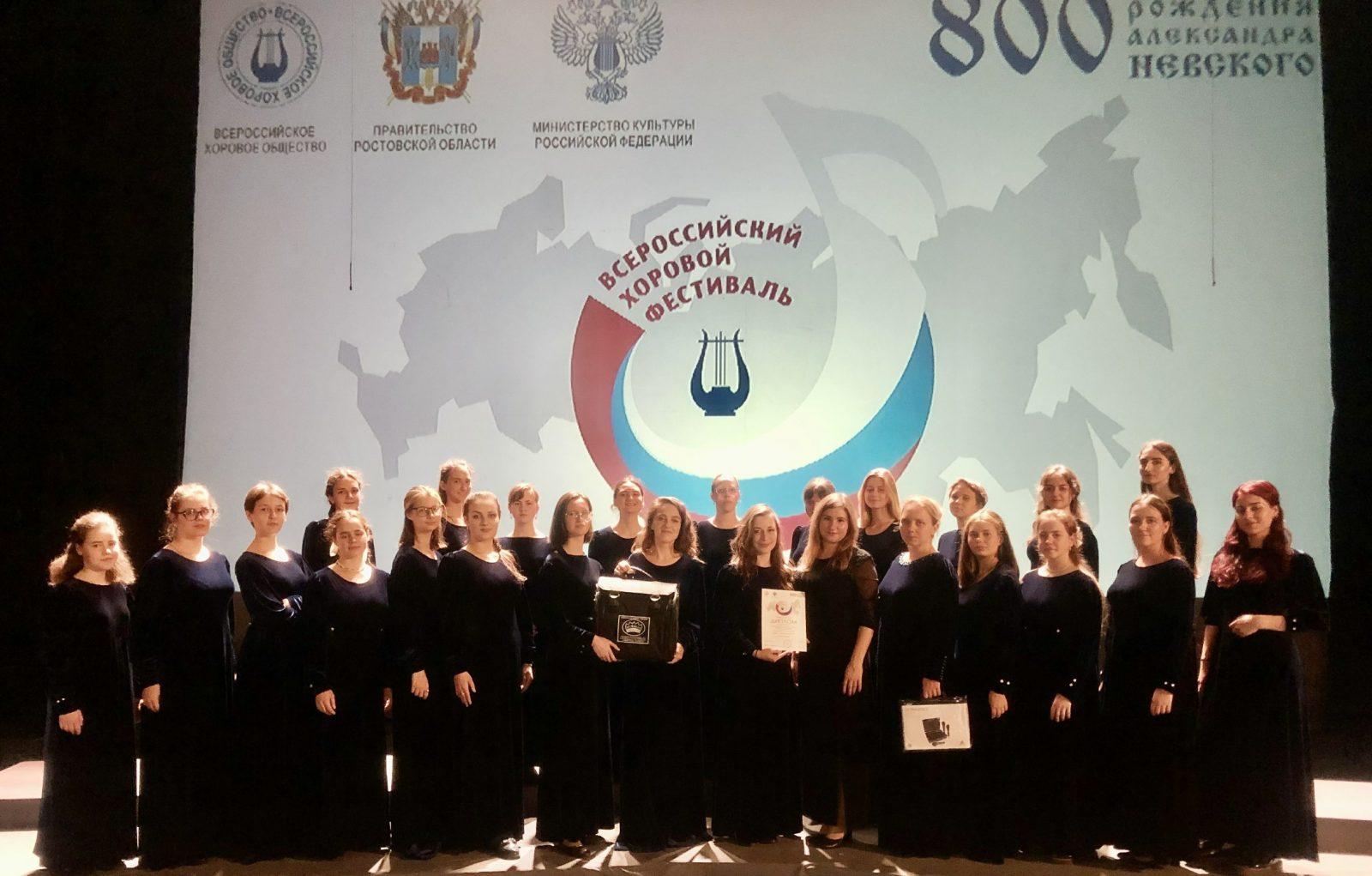 Женский хор Донской духовной семинарии стал лауреатом регионального этапа Всероссийского хорового фестиваля академических хоров