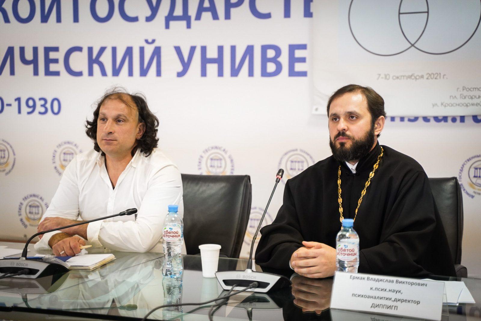 Представители Донской духовной семинарии приняли участие в Международном научно-практическом форуме по психологии